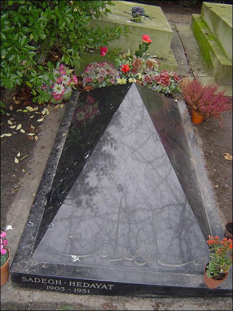سنگ قبر صادق هدایت از زاویهای دیگر