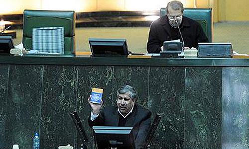 استیضاح مجید نامجو وزیر نیرو دولت محمود احمدی نژاد اسفند 1389 رای نیاورد.