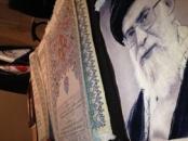 نمایش نفیس ترین فرش قرآنی جهان اسلام در لاهه هلند