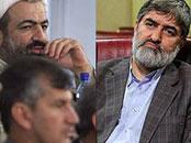 هواداران حداد ؛ هواداران لاریجانی
