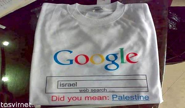 و اینجا همان سرزمین فلسطین است نه اسرائیل