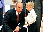 پوتین به خانواده های پرجمعیت نشان «شهرت والدین» اعطا کرد
