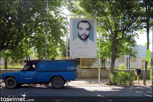فریمان - خیابان امام خمینی(ره) - شهید دکتر سید علی قاضی زاده برادر دکتر قاضی زاده هاشمی وزیر بهداشت ، درمان و آموزش پزشکی.