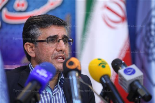 نشست خبری رئیس دانشگاه علوم پزشکی شهید بهشتی