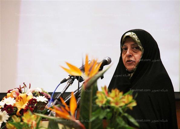 مراسم سالگرد کنوانسیون تهران