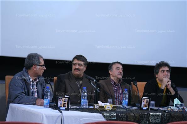 نقد و بررسی فیلم سینمایی آزاد راه