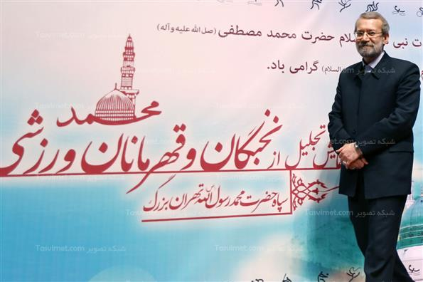همایش تجلیل از قهرمانان ورزشی سپاه حضرت محمد(ص)
