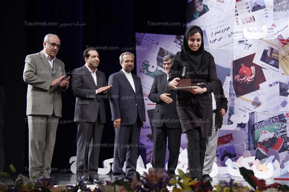 تی وی ورزش تاجیکستان مراسم اختتامیه بیستمین جشنواره مطبوعات