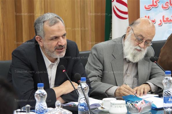اجلاس رؤسای شوراهای اسلامی کلانشهرها ومراکزاستانها