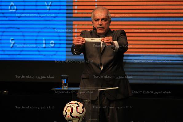 مراسم قرعه کشی لیگ برتر فوتبال