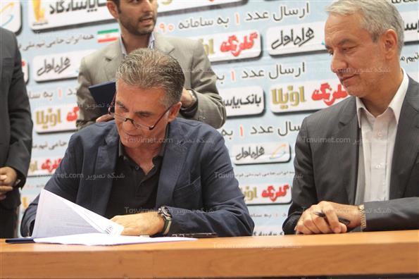امضا قرارداد کارلوس کیروش با فدراسیون فوتبال