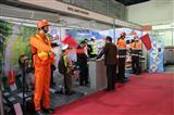 نمایشگاه حمل و نقل عمومی و خدمات شهری