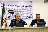 نشست خبری سردار خضرایی رئیس باغ موزه دفاع مقدس