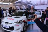 نمایشگاه خودروی شهر آفتاب تهران