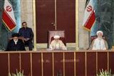 سومین اجلاس مجلس خبرگان رهبری