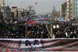 راهپیمایی ۲۲ بهمن در آغاز چهلمین سال پیروزی انقلاب