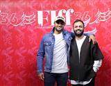دومین روز سی و ششمین جشنواره جهانی فیلم فجر