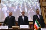 همایش مشترک اقتصادی ایران و روسیه