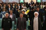 افتتاحیه مسابقات بین المللی قرآن کریم