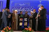 افتتاح بخش بین الملل بیستوششمین نمایشگاه قرآن کریم