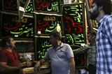 بازارسیاهه فروشی در آستانه محرم الحرام