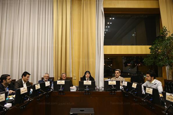 نشست کمیسیون مشترک درآمد پایدار شهری