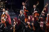 ارکستر سمفونیک تهران به رهبری شهرداد روحانی