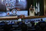 آیین رونمایی از ۴۰ اثر فاخر در حوزه مطالعات انقلاب اسلامی
