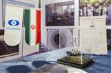 نمایشگاه دستاوردهای صنعت هسته ای