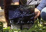 مراسم تشییع پیکر مرحوم جمشید مشایخی