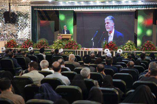 مراسم افتتاحیه بیست و هفتمین نمایشگاه بین المللی قرآن کریم