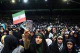 اجتماع عظیم دختران انقلاب