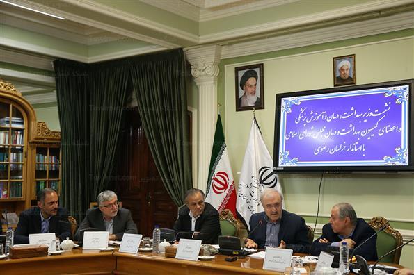 نشست اعضای کمیسیون بهداشت و درمان مجلس با استاندار خراسان رضوی