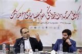 نشست مستندسازان جبهه فرهنگی انقلاب درعرصه اربعین