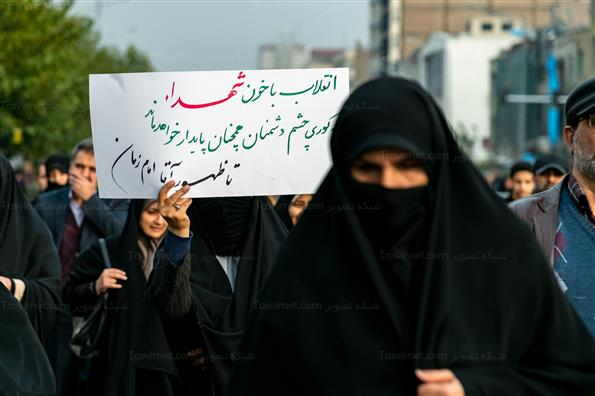 راهپیمایی مردم تهران در حمایت از امنیت و اقتدار کشور