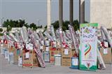 اهدای 1000 سری جهیزیه به نوعروسان