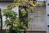 محدودیت های کرونایی در تهران