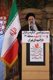 بیست و یکمین کنگره سرداران و چهارهزار شهید منطقه ۱۷ تهران