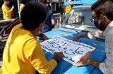 ماشین نویسی صلواتی به مناسبت عید غدیر