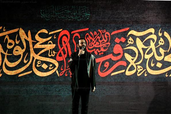 بزرگترین سفره حضرت رقیه (س) در میدان امام حسین