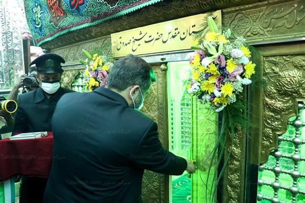 آیین افتتاح چهاردهمین رزمایش شمیم حسینی