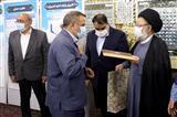 جلسه شورای فرهنگی عمومی شمیران