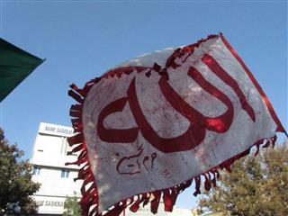 زهره اکبری, پرچم امام حسین (ع)