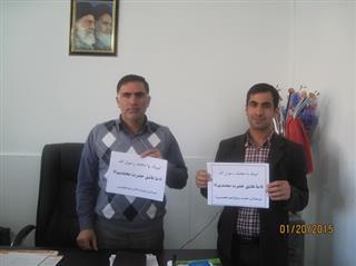 حسین آقامحمدی, کمپین عاشقان حضرت محمد(ص) شهرخنجین