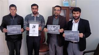حسین آقامحمدی, کمپین عاشقان حضرت محمد(ص)