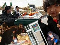 اسامی راه یافتگان به مرحله نهایی دومین جشنواره سراسری «قاب های بهشتی